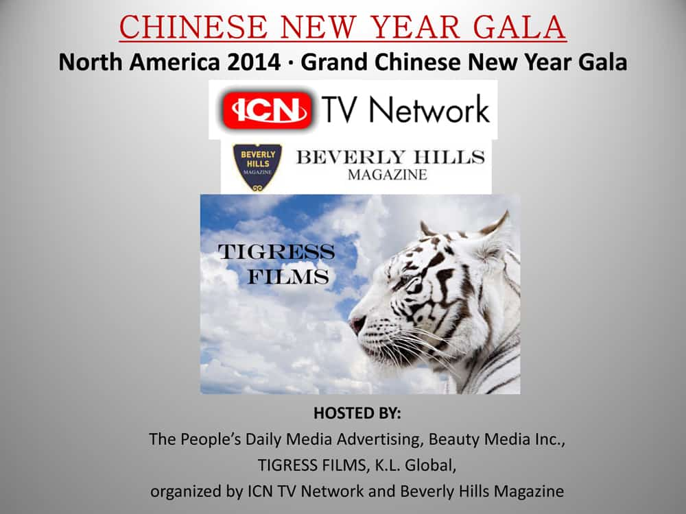 Annual Chinese New Year Event