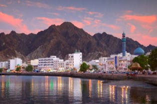 Best Hotels for Luxury Stays in Muscat #oman #middleeast #travel #luxury #vacation #besyhotels #hotel #beverlyhills #beverlyhillsmagazine #bevhillsmag