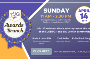 JQ International hosts their 6th Annual AwardsBrunch #awards #events