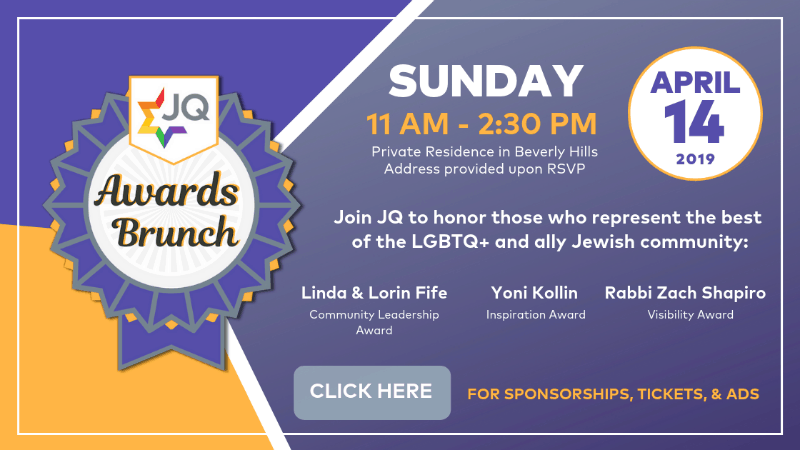 JQ International hosts their 6th Annual Awards Brunch #awards #events
