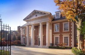 A Stately Mansion in London #luxury #realestate #homesforsale #dreamhomes #beverlyhills #bevhillsmag #beverlyhillsmagazine